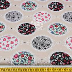 """Ткань хлопковая """"Овалы с цветочками"""" на бежевом фоне  №1230а"""
