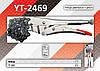 Клещи зажимные с цепью L-500мм, YATO YT-2469