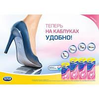 GelActiv Стельки для обуви на каблуке Шоль