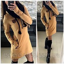 Женское платье туника трикотажное горчичное By o la la котон