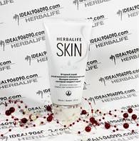 Ягодный скраб для мгновенного обновления кожи Herbalife SKIN