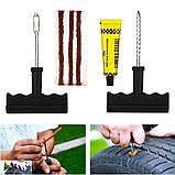 Дорожный набор для ремонта бескамерных шин автомобиля , фото 2