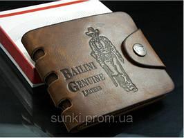 Мужской кошелек бумажник Bailini с ковбоем с вырезами