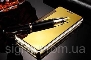 Чехол Книжка для Samsung Galaxy A5 2017 A520 зеркальный Mirror Gold