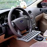 Автомобильный столик для ноутбука с креплением на руль , фото 2
