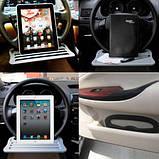 Автомобильный столик для ноутбука с креплением на руль , фото 3