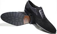 Замшевые туфли мужские осфорды IKOC черные, фото 1