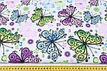 """Ткань хлопковая """"Ажурные бабочки"""" сиреневые, голубые, зелёные,  №1233а, фото 2"""