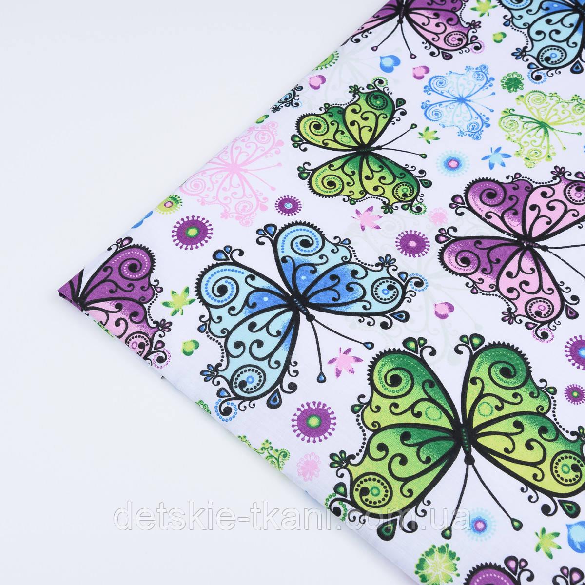 """Отрез ткани """"Ажурные бабочки"""" сиреневые, голубые, зелёные,  №1233а размер 95*160"""