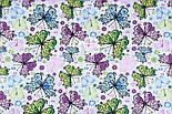 """Ткань хлопковая """"Ажурные бабочки"""" сиреневые, голубые, зелёные,  №1233а, фото 5"""