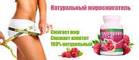 Средство для похудения - Raspberry Ketone Plus малиновый вкус