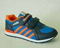 Стильные яркие кроссовки для мальчиков сине-оранжевые с голубым р.32,34,35 с кожаной ортопедической стелькой