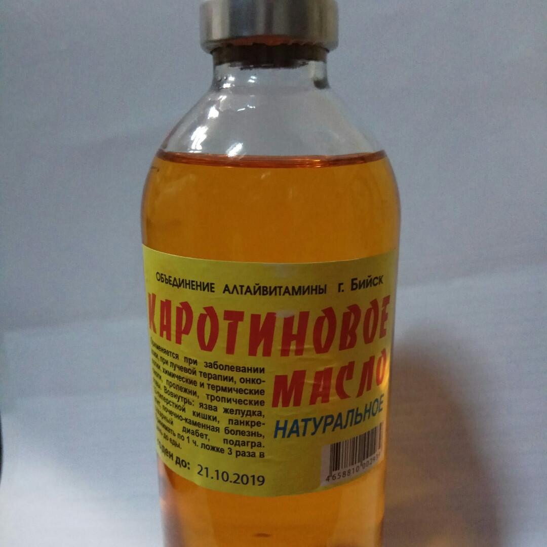 Масло каротиновое-Заболевания кожи, лучевая терапия, онкология, язвы.