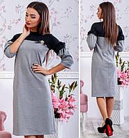 Женское платье, французский трикотаж, р-р С; М; Л (серый)