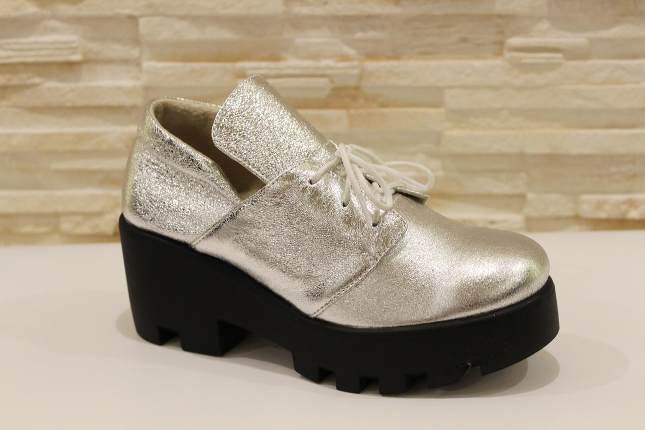 Туфли женские серебристые натуральная кожа Т933 р 39 40 - купить по ... 59d393e0e35