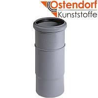 Компенсационный патрубок Ostendorf HT внутренний ? 75 мм