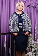 Женский комплект  платье и пиджак  темно-синего цвета