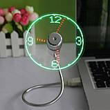 USB вентилятор часы с подсветкой (стробоскопические часы) , фото 2
