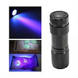 Алюминиевый ультрафиолетовый фонарик на 9 светодиодов , фото 3