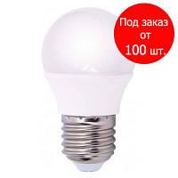 Светодиодная лампа Luxel E27 G45 5W 36-60V шар нейтральный свет