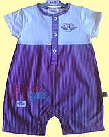Песочник ромпер для новорожденного мальчика, BIKER Baby