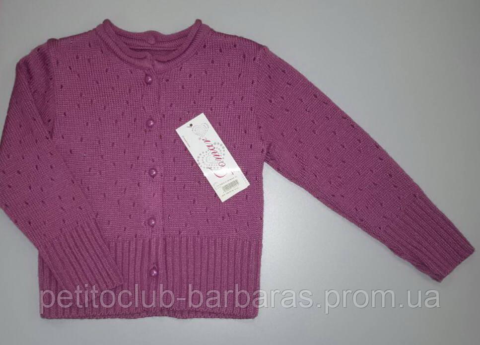 Детская трикотажная кофта для девочки фиолетовая (р.122-152 см) (Jomar, Польша)