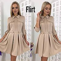 98cd4557eaa Красивое платье модное и стильное АГ-1803.029