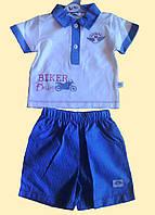 Костюмчик для мальчика, BIKER Baby: белая тениска и голубые шортики
