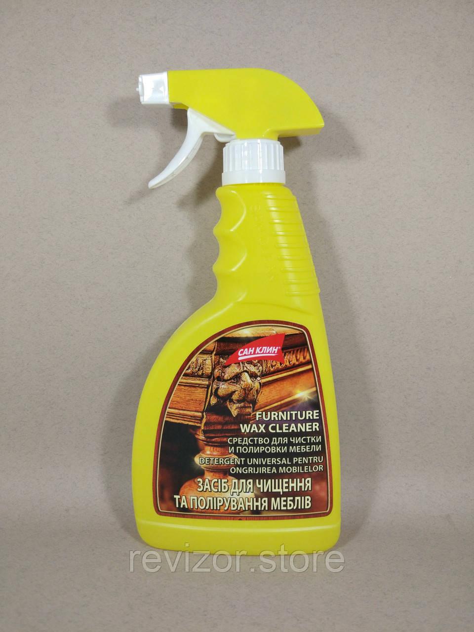 Furniture Wax Cleaner (Для чистки и полировки мебели) Курок- Сан Клин 500мл, фото 1