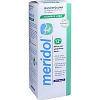 Ополаскиватель для полости рта Meridol Sicherer Atem Mundspülung безопасное дыхания - 400 ml