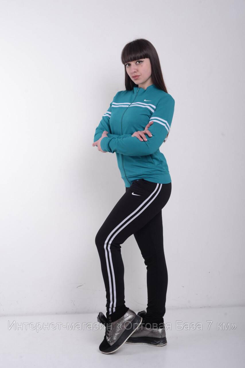 Спортивные костюмы женские оптом(44-52 размер) купить со склада в Одессе 7  км 52bb052e96d54