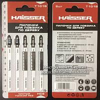 Пильное полотно HAISSER T 101 B - н-р 5 шт, 75 мм, по дереву