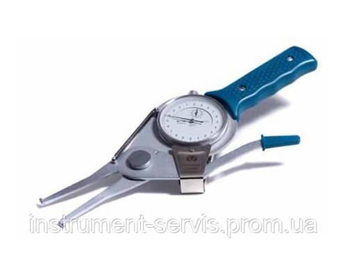 Нутромер рычажный (стенкомер) НРН 40-60 (20-40 мм.) 0,01 для внешних измерений (Микротех®)