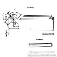 Ключ круглый для шлицевых гаек 38-42 (Камышин, СССР)