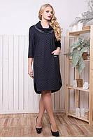 Красивое женское платье Эстелла синий (48-54)