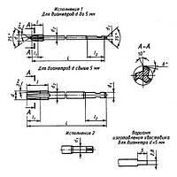Метчик гаечный М 2,5 (0,45) Р6М5 L=72/10