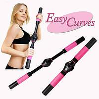 Женский тренажер для груди Easy curves (изи курвс), тренажер для увеличения груди