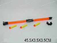 Духовое ружье с пульками - 3 шт., в п/э 45х3х3 /432/(2013A)