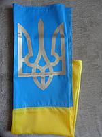 Флаг Украины тризуб | Прапор України тризуб 100х150 см габардин