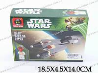 Конструктор STAR WARS, 54 дет., в кор. 18х4х14 /144-2/(8202-9A)