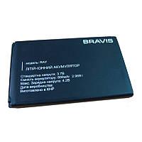 Аккумулятор Bravis Ray (батарея, АКБ)