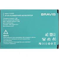 Аккумулятор Bravis Power (батарея, АКБ)