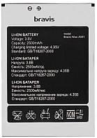 Аккумулятор Bravis A551 Atlas (батарея, АКБ)