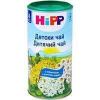 Чай HiPP детский (с 4 мес.) 200 гр.