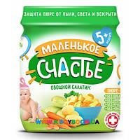 """Пюре """"Овощной салатик"""" (с 5 мес.) 90 гр. Маленькое счастье"""
