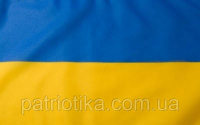 Флаг Украины | Прапор України 145х220 см полиэстер