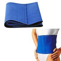 Корректирующий пояс для похудения Universal Waist Belt, термопояс Распродажа