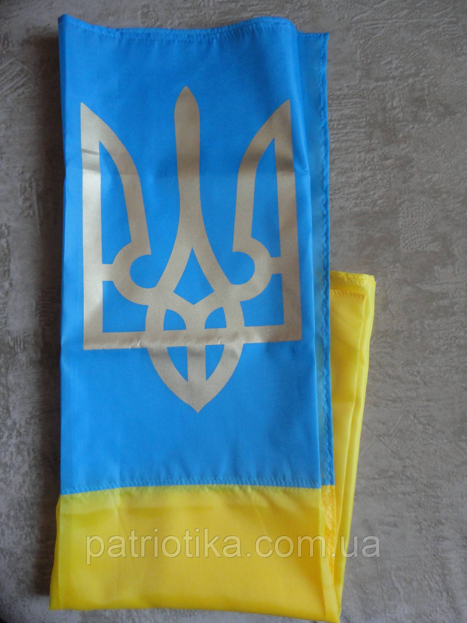 Флаг Украины | Прапор України тризуб 145х220 см полиэстер