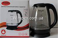 Электрический Стеклянный Чайник 2 л.Wimpex WX-2528 am