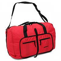 Сумка дорожная Holdall Ultra Lightweight Foldaway Small 39 Red Members арт. 922791
